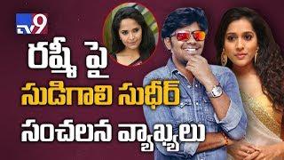 Sudigali Sudheer Jabardasth Interview With TV9 || Exclusive || Rashmi Gautam