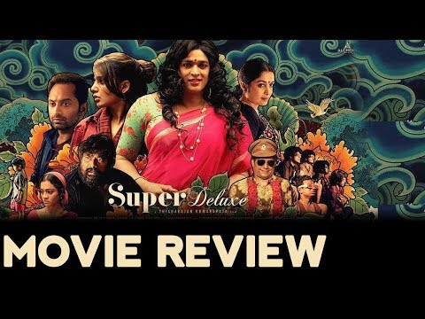 Xxx Mp4 Super Deluxe Movie Review By Praveena Vijay Sethupathi Samantha Super Deluxe Review 3gp Sex