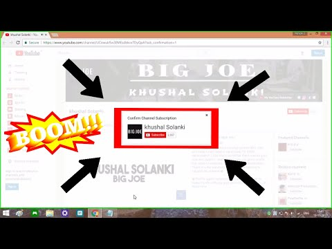 How To Get The Confirm Channel Subscription Link - (2017)