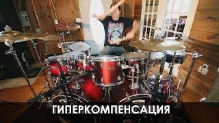 Как собрать барабанную установку (для новичков) (JARED DINES RUS)