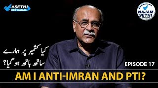 Sethi Sey Sawal   18 August 2019   Najam Sethi Official