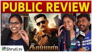 Download KAAPPAAN Public Review   Suriya   K V Anand   KAAPPAAN Movie Public Review   Bandobast Public Talk Video