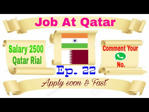 New Job At Qatar Salary 45000 Rupees P.M. Apply soon 12/02/2017 Abroad Jobs ( Gulf Countries)