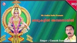 മലമുകളിൽ അമ്പലനടയിൽ | MALAMUKALIL AMBALANADAYIL | Ayyappa Devotional Song Malayalam