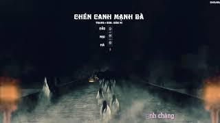 Chén Canh Mạnh Bà - Ngụy Giai Nghệ  孟婆的碗 魏佳艺