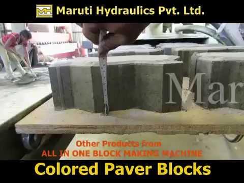 Paver Block, Fly Ash Block, Concrete Block Making Machine Manufacturers in Nashik, Mumbai, India