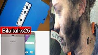 777888999 Bomb Number,Nokia 9 Specs, Oppo A77,AliPay ,Android Go, | #BilalTalks 25 -Hindi Urdu