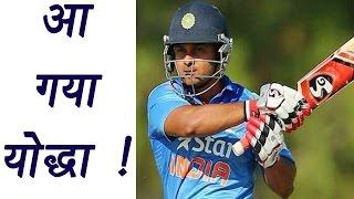 India vs England: Kedar Jadhav emerges as star after hiting century | वनइंडिया हिंदी