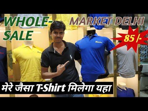 T-Shirt Wholesale Market in delhi  ||  T-Shirt Wholesale Market in india