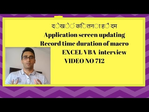 VBA interview- How to record time in a macro & Application screenupdating Video 712