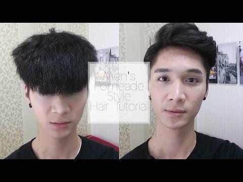 Men's Pomeade Hair Tutorial - Korean Inspired - Edward Avila - mrpanda101