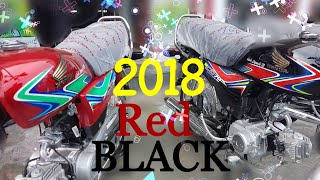 honda cd 70 2018. wonderful 2018 with honda cd 70 2018