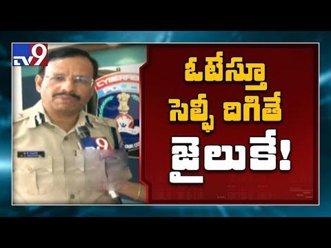 Xxx Mp4 All Set For Telangana Municipal Polls CP Sajjanar TV9 3gp Sex