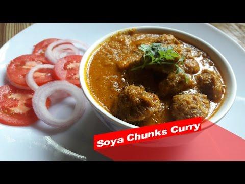 सोयाबीन की सब्जी बनाने की विधि - Soyabean ki Sabzi-How to make Soya Chunks Curry in Hindi