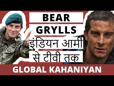 Man vs Wild in hindi | Bear Grylls eats, discovery channel documentary biography, full episodes 2017