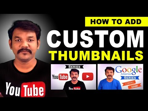 How To Add Custom Thumbnails on YouTube in Tamil
