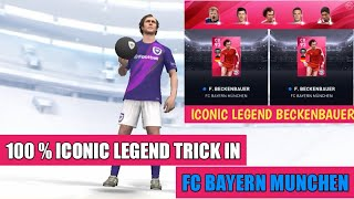 HOW TO GET ICONIC F. BECKENBAUER AND OTHER BLACKBALL TRICK IN FC BAYERN MUNCHEN || PES 2020 MOBILE💥