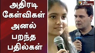 Rahul Gandhi Interacts With Students at Stella Maris Women's College, Chennai   Rahul Funny Speech