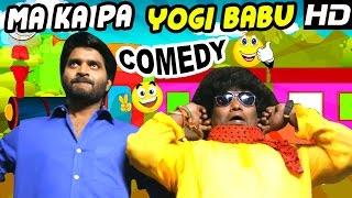 Download Kadalai Tamil Movie Comedy Scenes | Part 1 | Ma Ka Pa | Yogi Babu | John Vijay | Manobala |Aishwarya Video