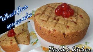 ഓവനൊന്നും വേണ്ട ഈ സ്പോഞ്ച് കേക്ക് ഉണ്ടാക്കാൻ|Wheat flour sponge cake in Malayalam without oven