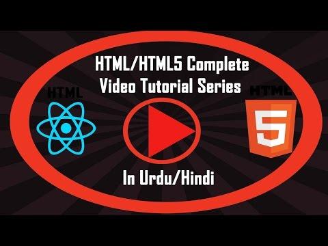 HTML5 Video Tutorial About HTML Symbol entities in Urdu for beginners