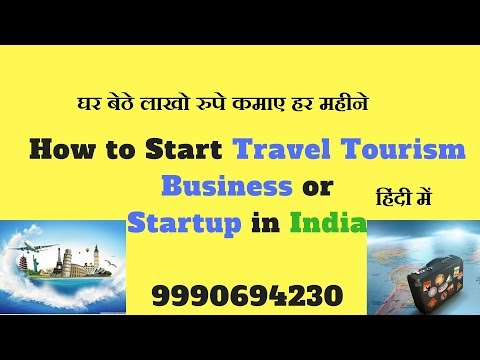 घर बेठे कमाए लाखो  रुपे शुरू करे Travel,Tourism Business /Startup in India