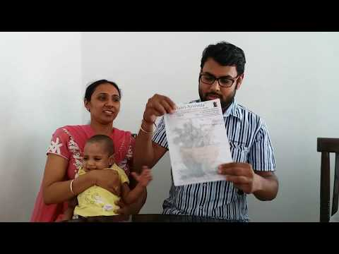 Herbal Cure of Atopic Dermatitis (Eczema) in Ayurveda | Natural Treatment - Real Testimonial