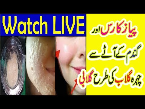 How To Get Rose Pinkish Cheeks Naturally Without Makeup || Beauty Tips In Urdu/Hindi