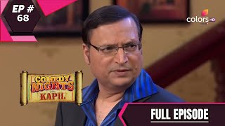 Comedy Nights With Kapil | कॉमेडी नाइट्स विद कपिल | Episode 68 | Rajat Sharma