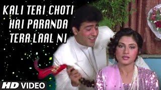 Kali Teri Choti Hai Paranda Tera Laal Ni Full Song | Bahaar Aane Tak | Rupa Ganguly, Sumit Sehgal