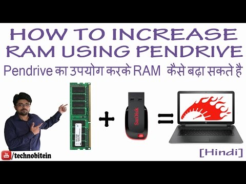 HOW TO USE PEN DRIVE AS RAM ON PC OR LAPTOP 2016 [Hindi]