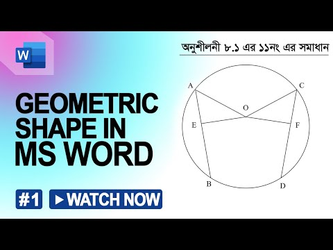 How can i art geometry shapes in MS word 2013