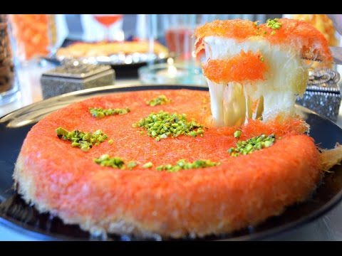 Kunafa simple and easy recipe , Knafeh , Kunafah , Kanafah , كنافة‎‎ , kunāfah , künefe