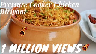 Pressure Cooker Chicken Biriyani   റമദാൻ സ്പെഷ്യൽ പ്രഷർ കുക്കർ ചിക്കൻ ബിരിയാണി   Ep:365