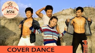 GULELILE HANDIUKI Cover Dance Video by The All In One Group || New Nepali Movie
