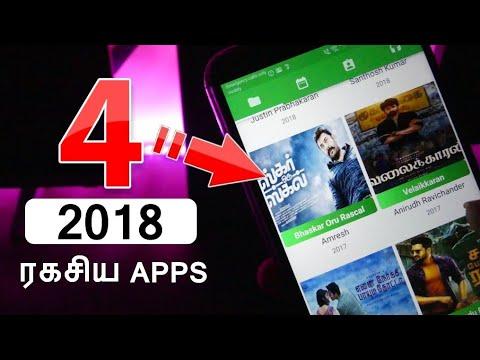 4 ரகசியத்தின் உச்சக்கட்டமான APPS | Top 4 Secret Apps in Tamil - Wisdom Technical