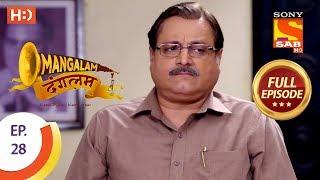 Mangalam Dangalam - Ep 25 - Full Episode - 17th December, 2018