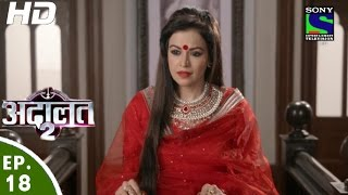 Download Adaalat - अदालत २ - Episode 18 - 31st July, 2016 Video