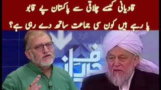 Harf E Raaz With Orya Maqbool jan | 11 October 2017 | Neo News