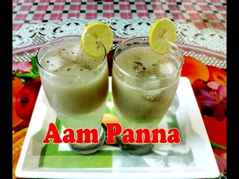 Aam Panna Recipe ll Raw Mango Juice For Summer - by Mehuli's Cooking