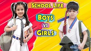 School Life Boys vs Girls | Ridhu Pidhu
