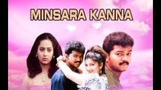 Minsara Kanna-Vijay,.Monicka,Rambha,Kushboo,Super Hit Tamil Full H D Movie