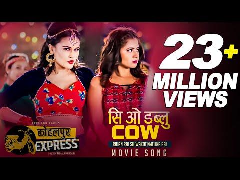 Xxx Mp4 COW SONG New Nepali Movie KOHALPUR EXPRESS Song Melina Rajanraj Keki Reema Priyanka Reecha 3gp Sex