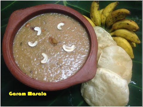 Ari Payasam / Kerala Nadan Payasam  അരി  പായസം