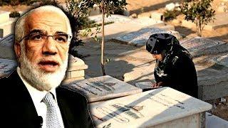 الشيخ عمر عبد الكافي :  هل يشعر والديك في قبرهم بأخبارك انت والأحياء