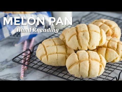 How To Make Melon Pan (Recipe)【Hand Kneading】メロンパンの作り方 (レシピ)