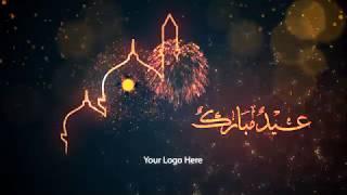 قالب افتر افكت Eid Mubarak