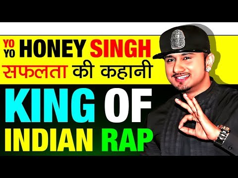 King of Indian RAP 🎵Yo Yo Honey Singh Biography in Hindi   Success Story   Music Producer   Hirdesh