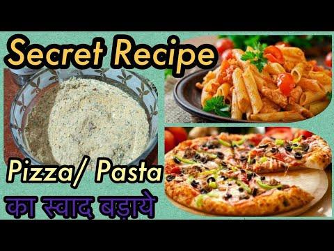 1 मिनट में boring रोटी को बनाएँ Yummy Pizza | Domino's Oregano Seasoning/Spice Mix |Cook With Monika