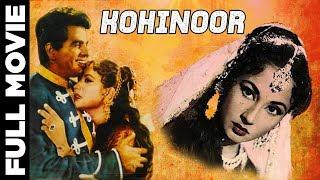 कोहिनूर | Kohinoor (1960) | B&W Hindi Movie | Dilip Kumar | Meena Kumari